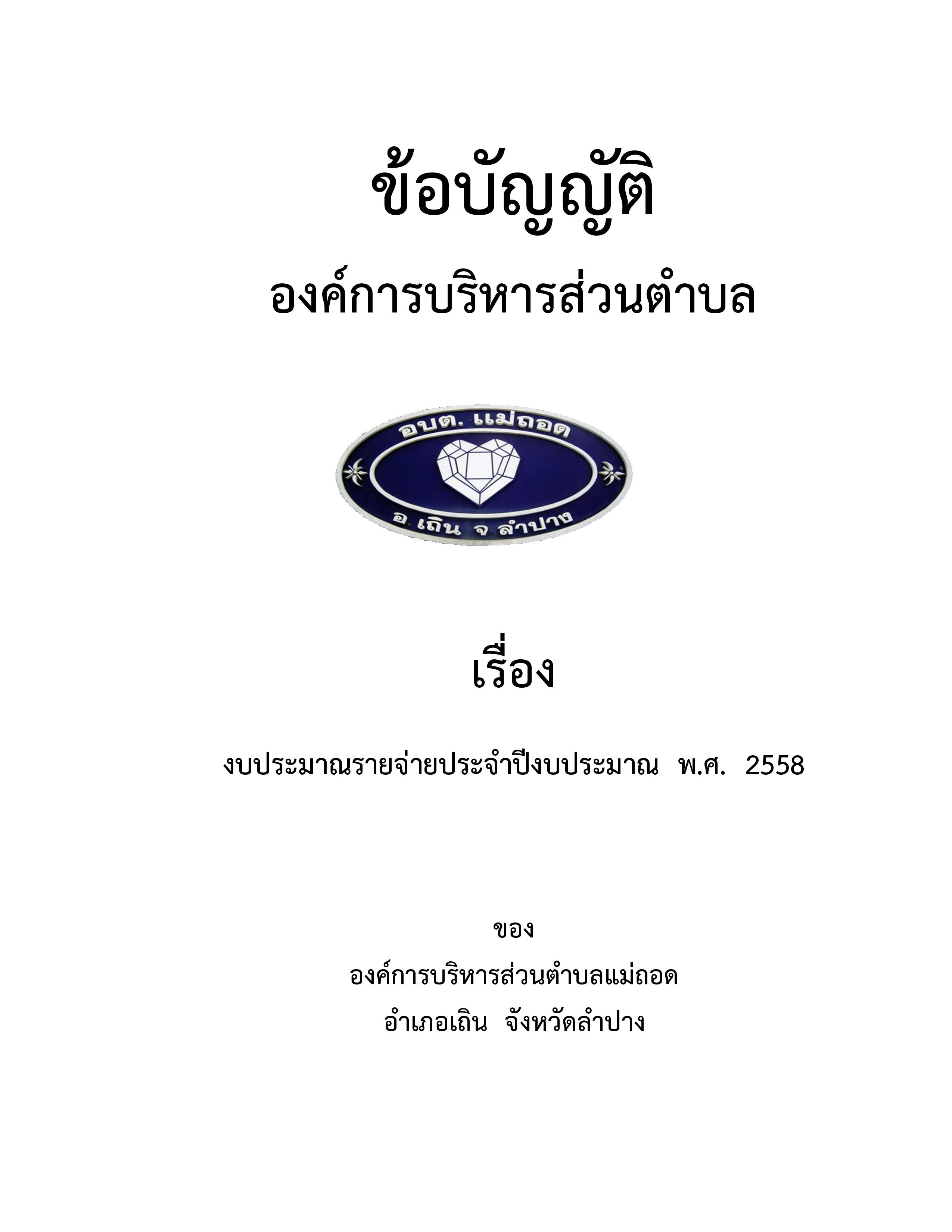 01-page-001.jpg